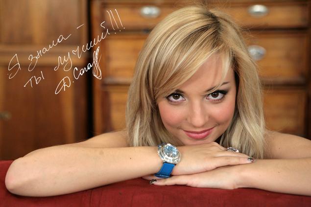 Света Букина (Дарья Сагалова) - характер по автографу