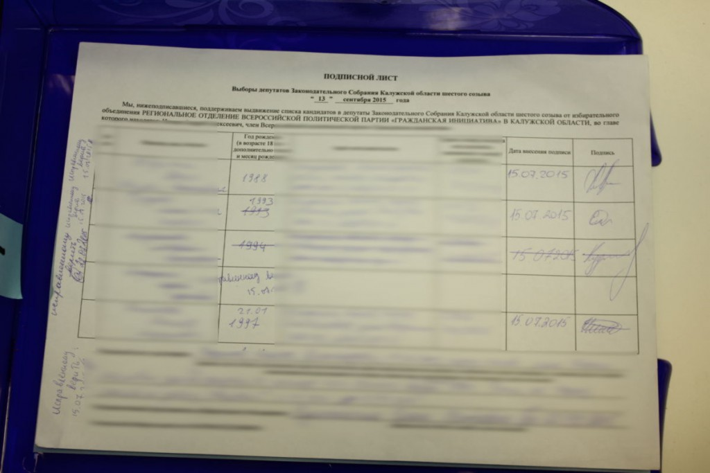 подписи - лист 1