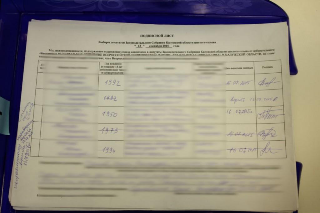 подписи - лист 3