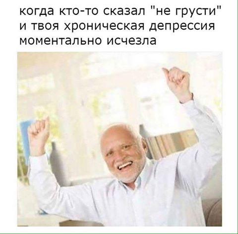 Проверено - не работает)