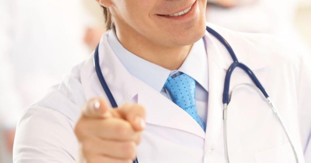 Критерии выбора врача для себя